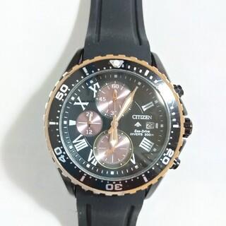 CITIZEN - 美品シチズンクオーツ時計