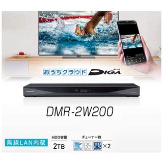 Panasonic - パナソニック 2TB ブルーレイレコーダー 4K DIGA DMR-2W200