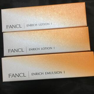 FANCL - ファンケル エンリッチ化粧水乳液