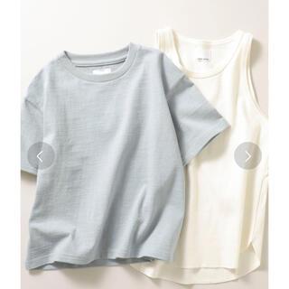 ナンバーナイン(NUMBER (N)INE)の【新品】ナンバーナイン Tシャツ タンクトップ(Tシャツ/カットソー)
