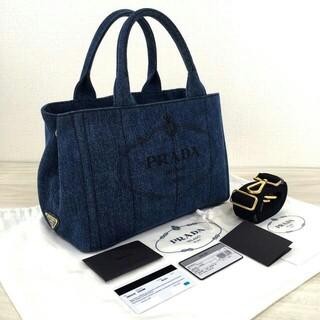 PRADA - 極美品 PRADA カナパ DENIM 1BG439 デニム Sサイズ