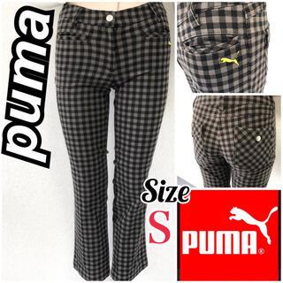 プーマ(PUMA)のプーマ美品!レディースゴルフウェアS 可愛いチェックのロングパンツ(ウエア)