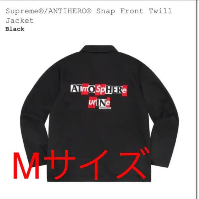 Supreme(シュプリーム)のMサイズ Anti Hero Snap Front Twill Jacket メンズのジャケット/アウター(ブルゾン)の商品写真