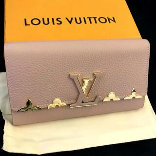 LOUIS VUITTON - ルイヴィトン ポルトフォイユ カプシーヌ  長財布