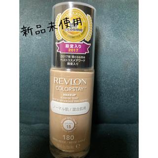 レブロン(REVLON)のレブロンカラーステイ メイクアップ【ファンデーション】(ファンデーション)