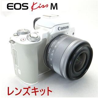 Canon - EOS KISS M レンズキット 白 ホワイト Canon キャノン