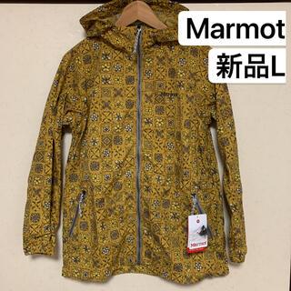 マーモット(MARMOT)の新品L マーモット レディース ボーナスウィンドジャケット アウトドア(登山用品)
