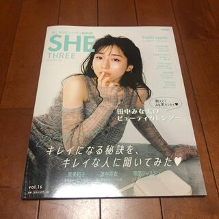 ジャニーズジュニア(ジャニーズJr.)のSHE THREE シースリー vol.16 (ファッション)
