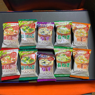 アマノフーズ 味噌汁 10食(インスタント食品)