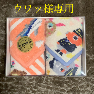 FEILER - 【未使用】FEILER×ANA タオルハンカチ2枚セット