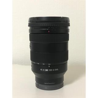 SONY - SEL24105G(Sony) 可変NDフィルター付