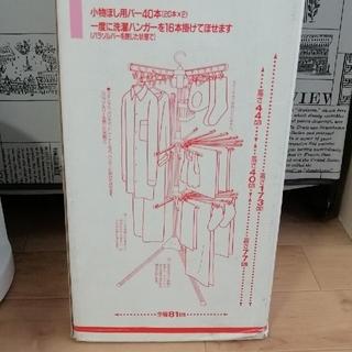 アカチャンホンポ(アカチャンホンポ)の室内用物干し スタンド式パラソル3段(日用品/生活雑貨)