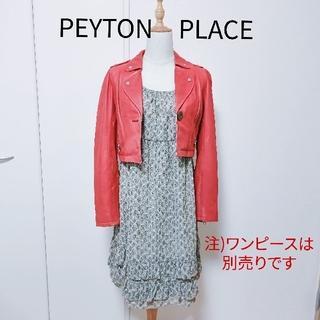 ペイトンプレイス(Peyton Place)のPEYTON PLACE 本革レザージャケット ピンク(ライダースジャケット)