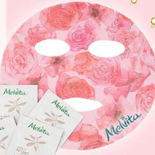 メルヴィータ(Melvita)のメルヴィータ シートマスク 2点セット(サンプル/トライアルキット)