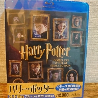 ハリーポッター 8film BluRay