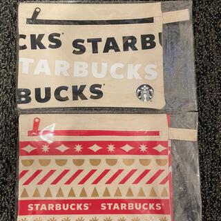 Starbucks Coffee - スターバックス ホリデー ポーチ 2020 2個セット 新品未使用