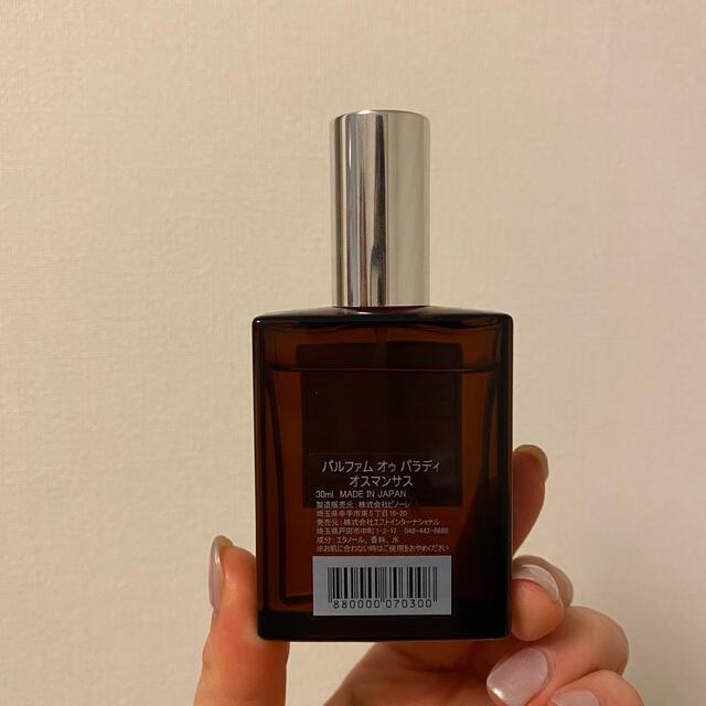 AUX PARADIS(オゥパラディ)のaux paradis オスマンサス 30ml コスメ/美容の香水(香水(女性用))の商品写真