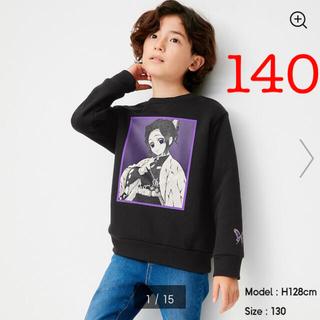 ジーユー(GU)の新品タグ付き☆GU 鬼滅の刃 トレーナー スウェット キッズ 140 胡蝶しのぶ(Tシャツ/カットソー)