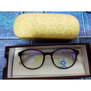 【新品未使用‼️】Zoffうさまる PCメガネ&ケースセット