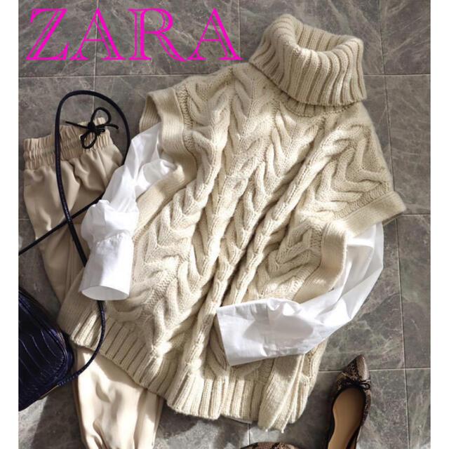 ZARA(ザラ)のZARAオーバーサイズハイネックニットベストM レディースのトップス(ニット/セーター)の商品写真