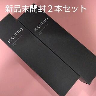 Kanebo - カネボウ コンフォートストレッチィウォッシュ新品未使用未開封◆2本セット