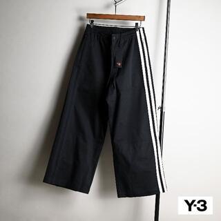 Y-3 - 新品 Y-3 M 3STP GABADINE WIDE PANTS