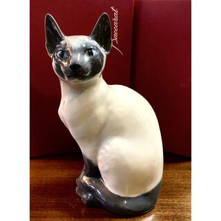 ロイヤルコペンハーゲン(ROYAL COPENHAGEN)のコレクション放出1❗️ ロイヤル・コペンハーゲン フィギュリン シャム猫(置物)