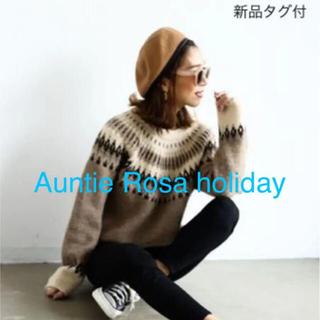 ホリデイ(holiday)の新品タグ付★【Holiday】ノルディック起毛ニット定価¥4950(ニット/セーター)