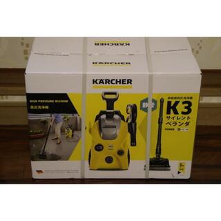ケルヒャー 高圧洗浄機 K3 サイレントベランダ 60hz 西日本用