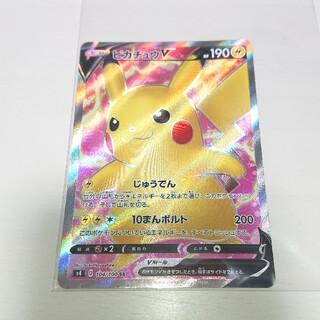 ポケモン - 新品☆仰天のボルテッカー ピカチュウ V SR ポケカ
