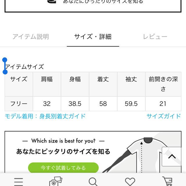 IENA(イエナ)の美品 VERMEIL par iena ONTARIO リブVネックカーディガン レディースのトップス(カーディガン)の商品写真