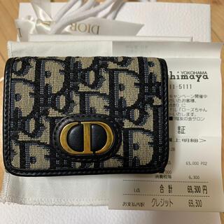 Christian Dior - Dior  折財布