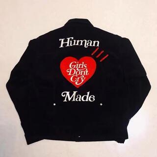 girls don't cry human made ジャケット