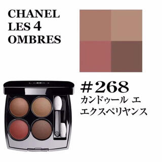 CHANEL - CHANEL アイシャドウ268