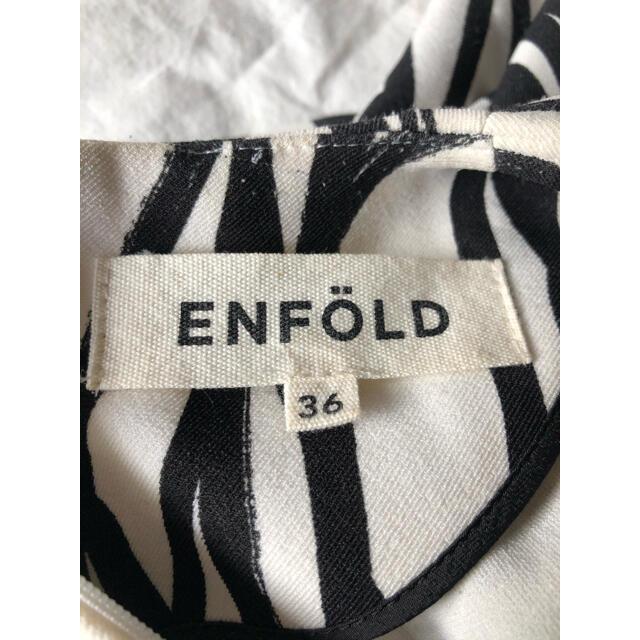 ENFOLD(エンフォルド)のenfold ワンピース 36 ベルト取り外し可能 レディースのワンピース(ひざ丈ワンピース)の商品写真
