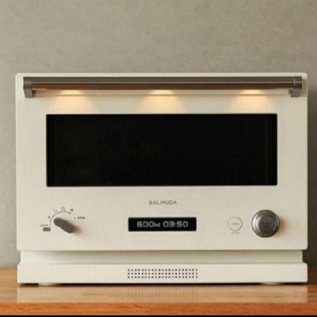 バルミューダオーブンレンジ ホワイト スマホ/家電/カメラの調理家電(電子レンジ)の商品写真