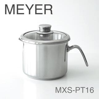 マイヤー(MEYER)の【新品未開封】マイヤー  8クック マルチポット 16cm(鍋/フライパン)