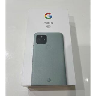 アンドロイド(ANDROID)のGoogle pixel 5 128GB SIMロック解除済み 新品未使用(スマートフォン本体)