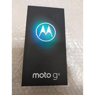 ANDROID - moto g8 Holo White 4+64GB motorola 新品未開封