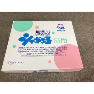 シャボンダマセッケン(シャボン玉石けん)のシャボン玉  無添加 浴用 せっけん 100g✖️12袋入 (ボディソープ/石鹸)