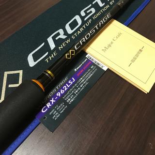 メジャークラフト(Major Craft)の【送料無料❗️使用3回のみ】メジャークラフト クロステージ CRX-962LSJ(ロッド)