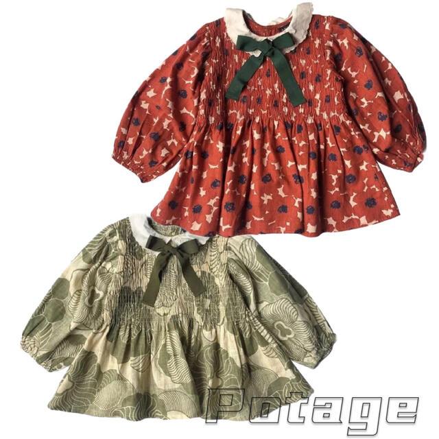 BD  ギャザー フラワー ブラウス 確認用 キッズ/ベビー/マタニティのキッズ服女の子用(90cm~)(ブラウス)の商品写真