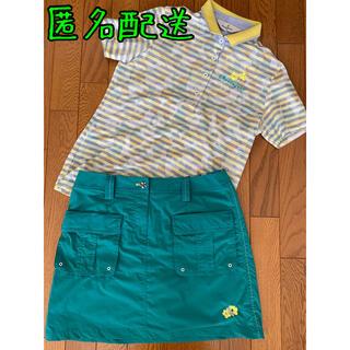 マンシングウェア(Munsingwear)のmunsingwear マンシングウェア ゴルフウェア ポロ スカート セット(ウエア)