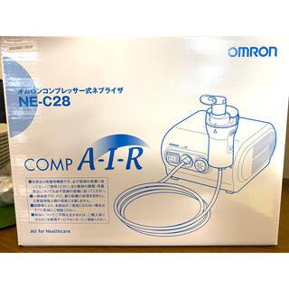 オムロン(OMRON)のオムロン コンプレッサー式ネブライザ NE-C28(加湿器/除湿機)