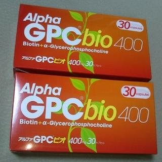 アルファGPCビオ400 2箱