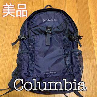 Columbia - [美品]コロンビア キャッスルロック 20L リュック
