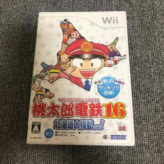 Wii - 桃太郎電鉄  北海道大移動の巻! Wii
