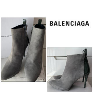 Balenciaga - バレンシアガ グレースエード ブーツ