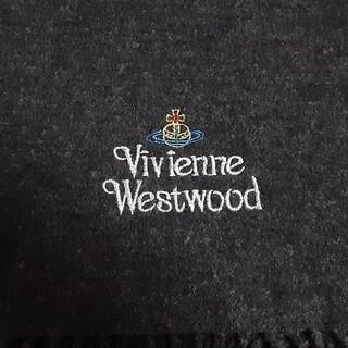 Vivienne Westwood - Vivienne Westwood オーブ刺繍 マフラー 週末値下げ