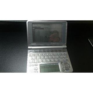 カシオ(CASIO)の電子辞書Casio EX – Word XD – sp7300(その他)